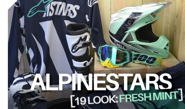Alpinestars Looks for '19 - FRESH MINT