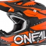 2018 ONeal 2 Series Slingshot Helmet - Orange