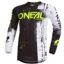 ONeal Element Shred Black