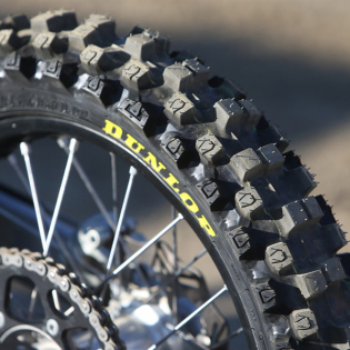 Dunlop Geomax MX53 Tyre - Front Image 4