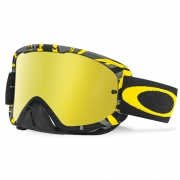 Oakley O Frame 2.0 Goggles - Intimidator Gunmental Yellow 24K