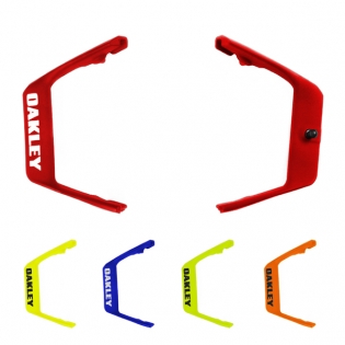 Oakley Airbrake Outriggers
